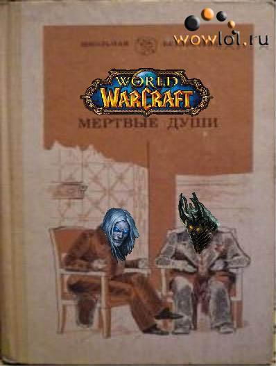 Следующий аддон для вова