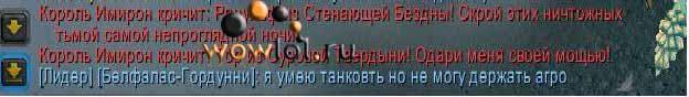 рандом гер