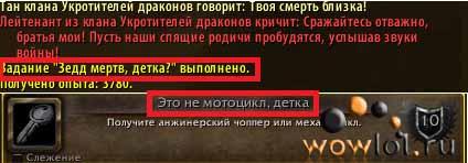 Криминальное Чтиво