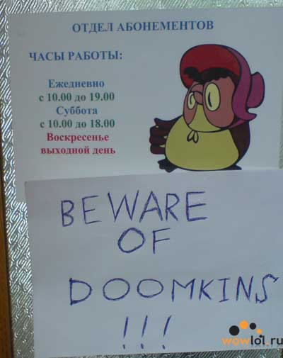 Вход в библиотеку одного из московских вузов