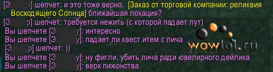Ювелиры :)