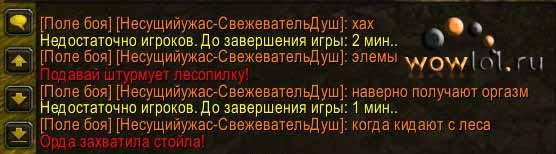 Вот зачем шамы откидывают на  арати)