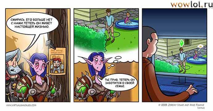 Комикс - теперь он не с нами