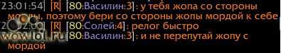 наказ танку в Рубиновом Святилище