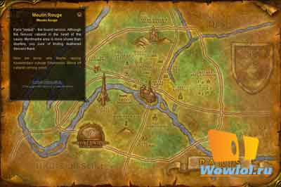 карта парижа в стиле wow
