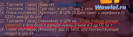 Суровая Вечная Песня.