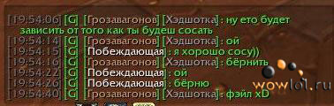 Девушке 29 лет )