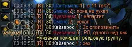 Забавное совпадение ника и действия РЛа =))))