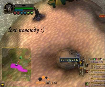 Цифры из сериала Lost есть даже в world of warcraft