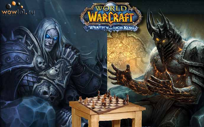 Партейка в шахматы