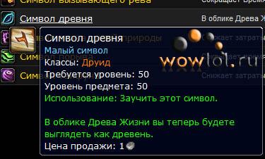 МК и Вадим подлинная история