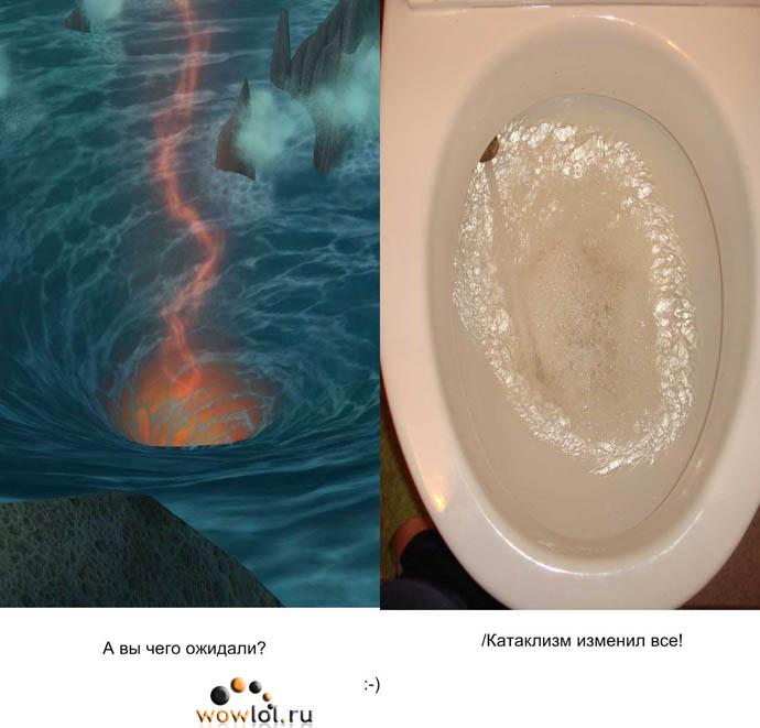 Сравнение Маелстрома