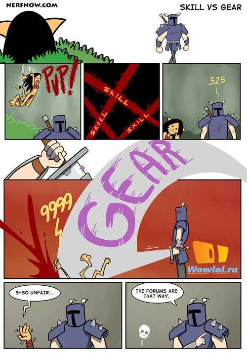комикс SKILL vs GEAR