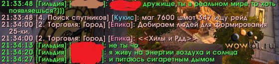 суровый ДК)