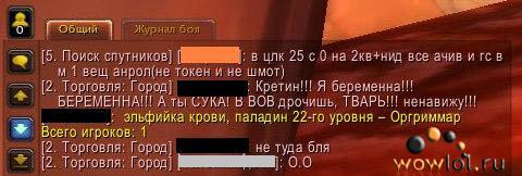 Кретин, кретин номер один!!! (с)