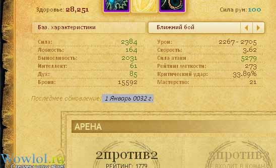 Он не играл почти 2000 лет :о