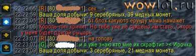ЦЛК, танк выдал))