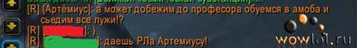 Находчивость)