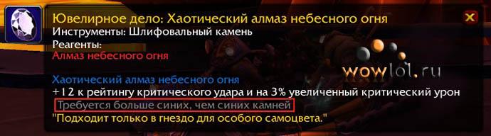 Великий Мета-Гем :D