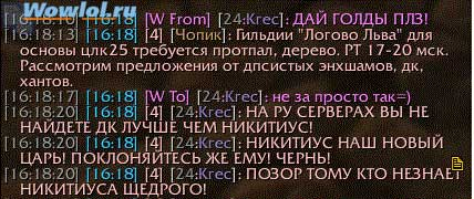 пожалуй единственный умный попрошайка)