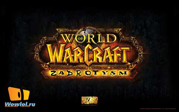 WoW:Cataclysm