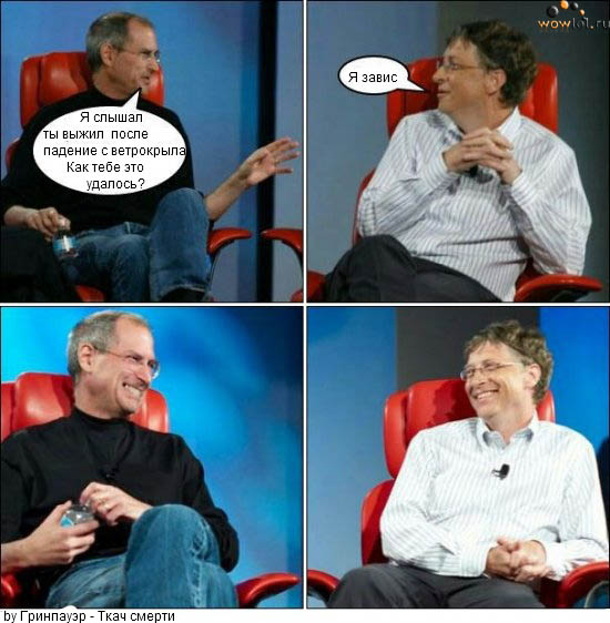Всякое с Билом Гейтсами Стивом Джобсами Владимиром Путиным Дмитрием Медведевым