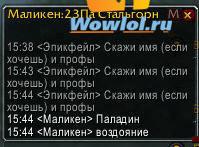 Опять про палов)