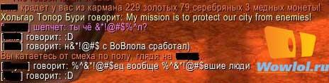 к цитате номер: wowlol.ru/q/15075