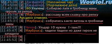 сказка)))