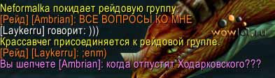Все вопросы к нему! Про Ходорковского - порадовало)))