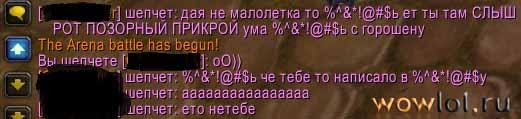 неее,он не школота)
