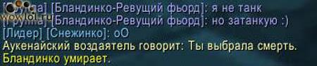 Танк =)