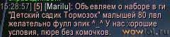 классная гильда :)