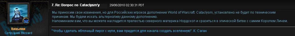 http://wowlol.ru/img1/b79a56c0.jpg