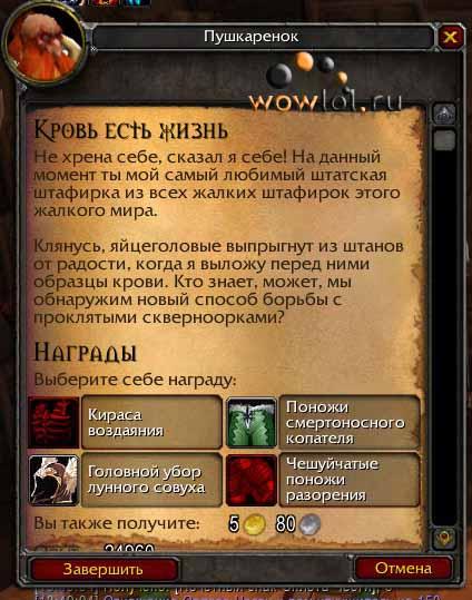 Обычный юмор-текст Близзов.