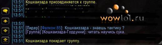 Кошкаиззада