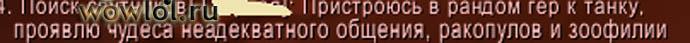 Вот такое чюдо ищет пати)