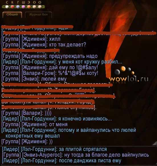Веселый вайп)