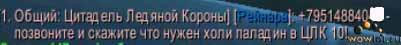 Вызвоните)
