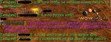 Челы писали ноты в ги))