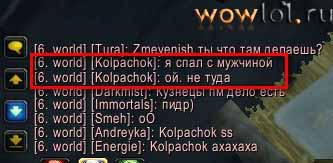 на одной из пираток)))
