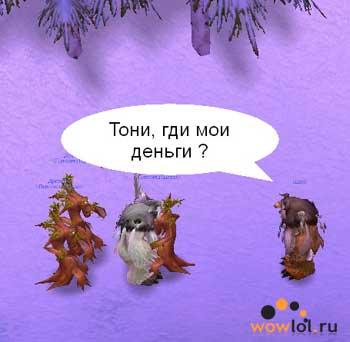 Мафия мункинов