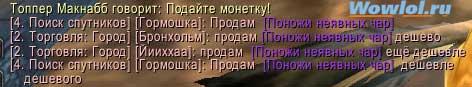 Скриншот с Ткача смерти