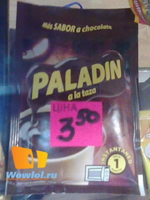 У паладина закончился бабл)))