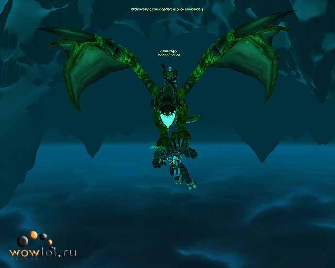 Дракон тащит!