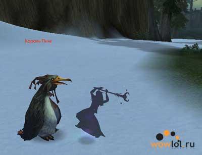 скрин борьбы шп с пингвином