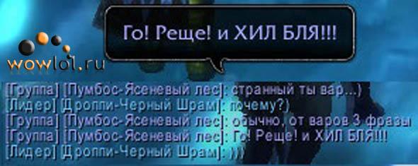 Воин-танк