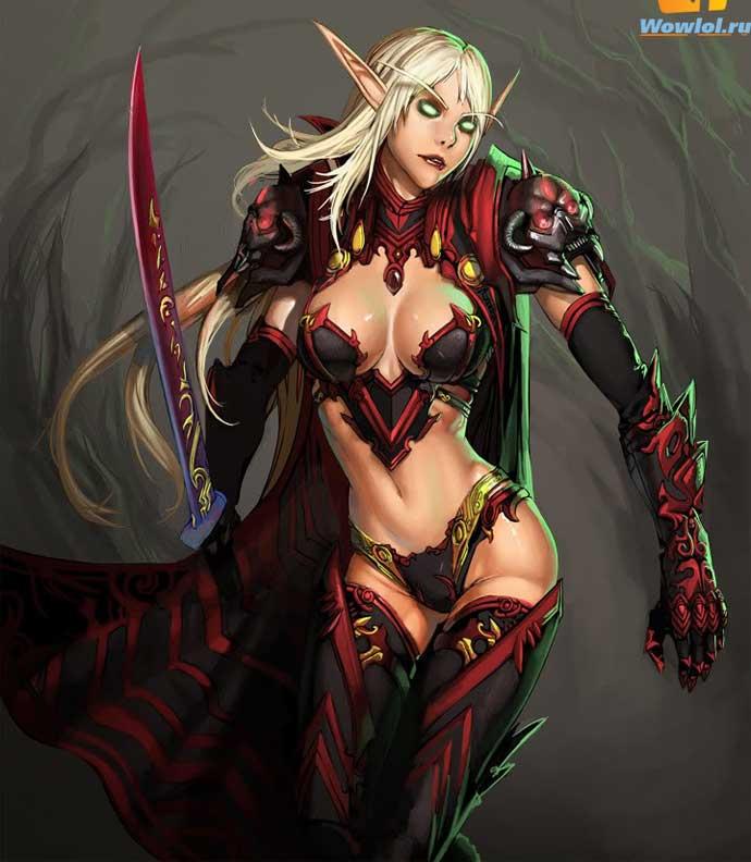 Эльфийка крови