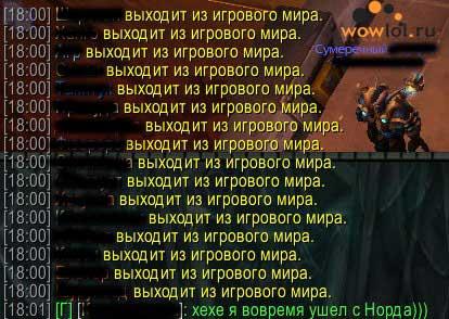 ВП, за день техобслуживания, ПЕРАДКО