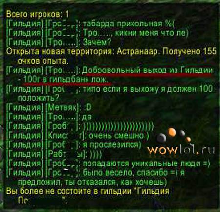 100г за выход из ги)